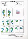 foot800.jpg